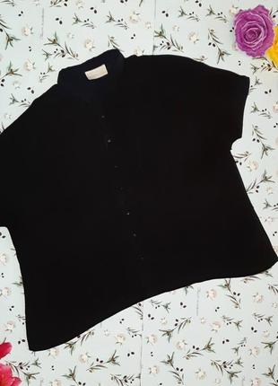Акция 1+1=3 стильная 2-хцветная блуза zara, размер 46- 48
