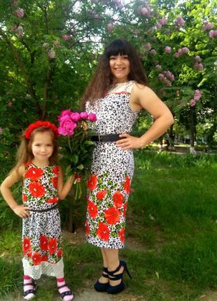 Платя мама + доця від таяни