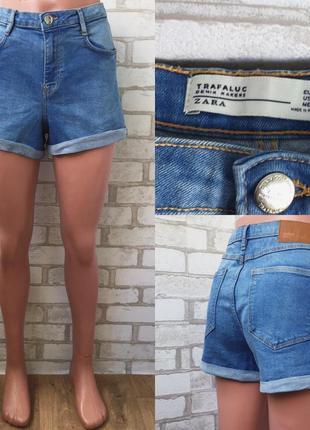 Классные джинсовые шорты с высокой талией zara, высокая посадка