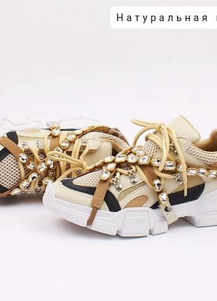 Стильные кожаные кроссовки с камнями р.37