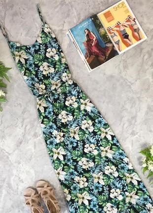Летний сарафан в пол в цветочный принт  dr1922006 new look