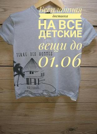 """Стильная серая футболка """"vaitahu """" kiabi ❤️4 фото"""