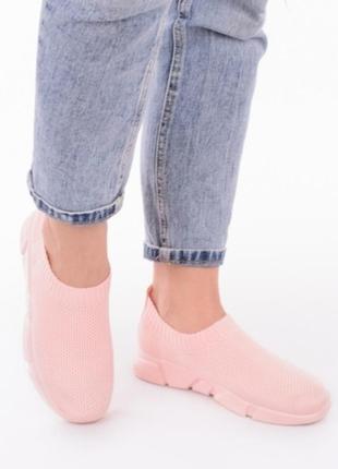 Розовые пудровые летние кроссовки в сеточку кеды мокасины без шнуровки