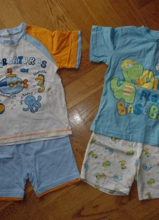 Набор  хлопковый летний  комплект пижам