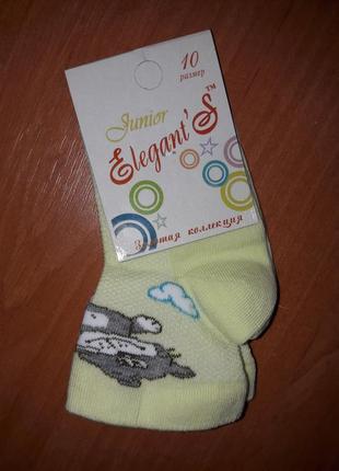 Детские носки тм элегантс