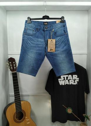 Шорты мужские голубые джинсовые !solid