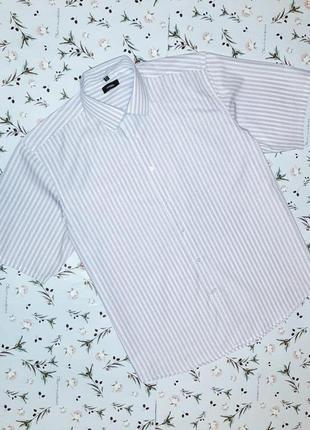 Акция 1+1=3 стильная рубашка в полоску с коротким рукавом, размер 50 - 52