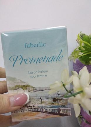 Парфюмерная водаfaberlic promenade