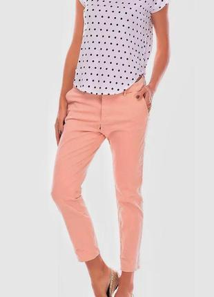 Персиковые брюки льняные брюки штаны свободного кроя