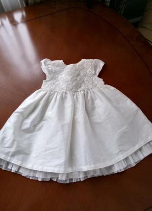 Плаття біле, нарядне