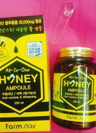 Farmstay all-in-one honey ampoule корейская сыворотка мед и гиалуроновая кислота