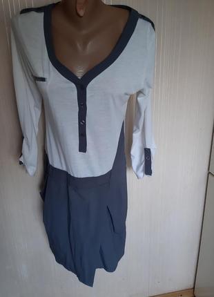Оригинальное платье. франция