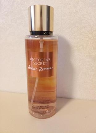 Знаменитый парфюмированный спрей мист для тела victoria´s secret amber romance