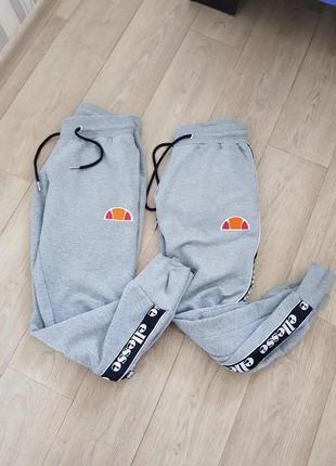 Штаны ellesse с лампасами элес оригинал спортивные брюки