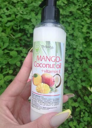 Спрей увлажнитель для кожи и волос