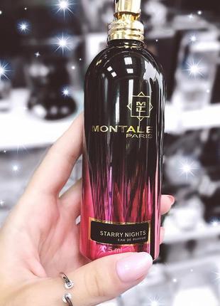 Starry night montale_original_eau de parfum 10 мл_затест