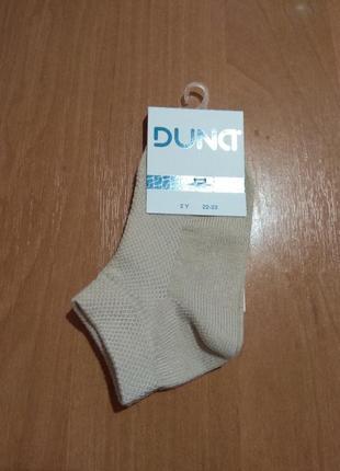 Детские носки тм дюна