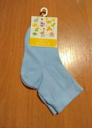 Детские носочки тм легка хода