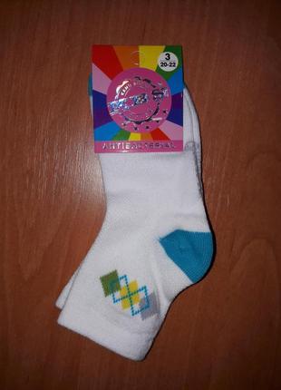 Детские носки тм кбс (турция)