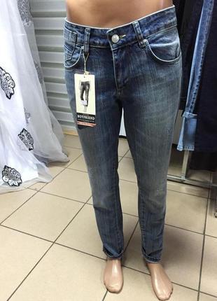 Очень классные джинсы-бойфренды! есть размеры!
