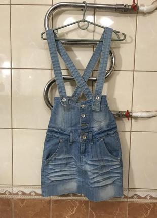 Комбинезон джинсовый юбкой