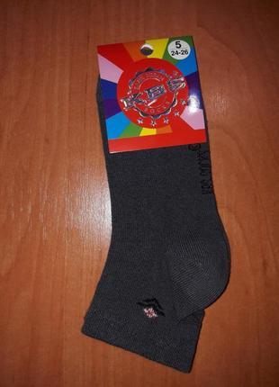 Детские носки тм kbs