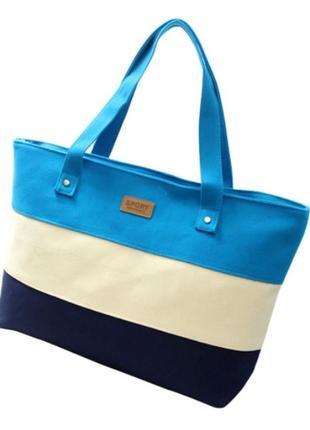 Женская сумка в полоску пляжная