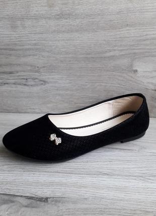 Черные балетки туфли