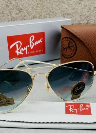 Ray ban aviator diamond hard 3025 очки капли унисекс стекло