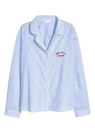 Оригинальная пижамная рубашка от бренда h&m разм. s