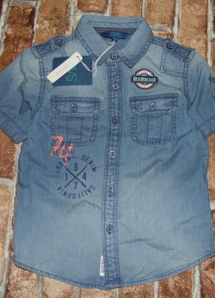 Легкая джинсовая рубашка новая 3-8 лет