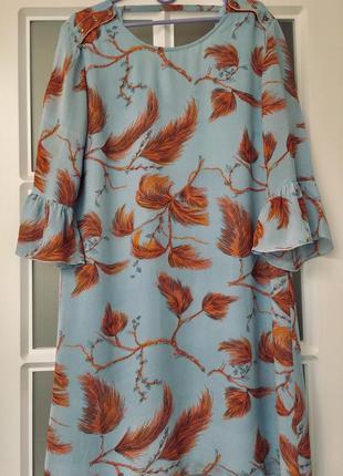 Стильное платье с рукавом- воланом в стиле zara