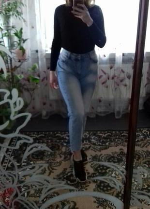 Модные мам джинсы на высокой посадке