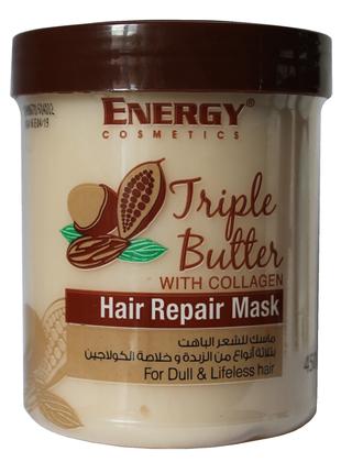 Восстанавливающая маска для волос с ореховым маслом и коллагеном energy cosmetics