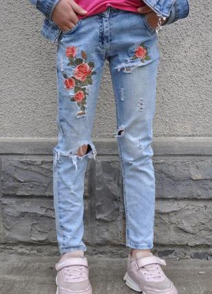 Бомбезні дитячі джинси з вишивкою