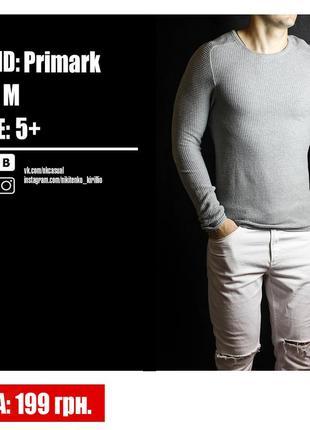 Удлиненная легкая кофта от primark. (крутая вязка.)