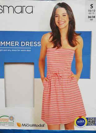 Сарафан платье с открытыми плечами esmara