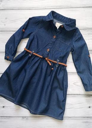 Стильное платье primark для малышки 9-12 месяцев