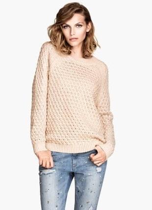 Шикарный вязанный молочный свитер от h&m