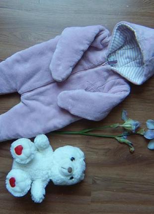 Человечек розового цвета для вашей малышки для прогулок