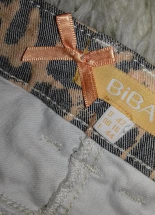 Летние джинсы расцветка лео2 фото