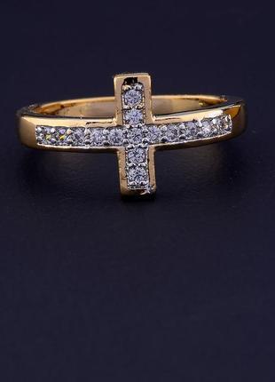 Кольцо 'xuping' фианит (позолота/родий) 0707790