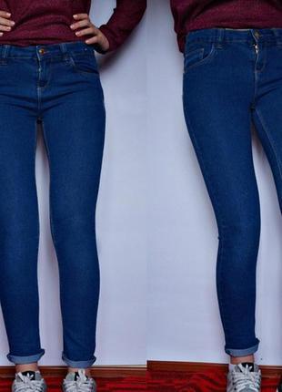 Замечательные джинсы denim co