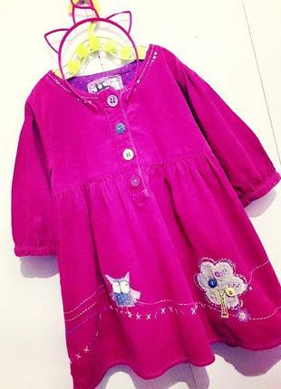 Шикарное малиновое вельветовое платье с прикольными аппликациями/нашивками next.