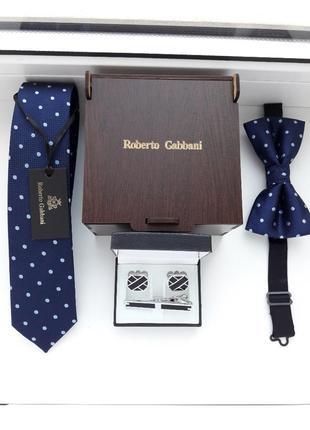 Набор галстук с бабочкой