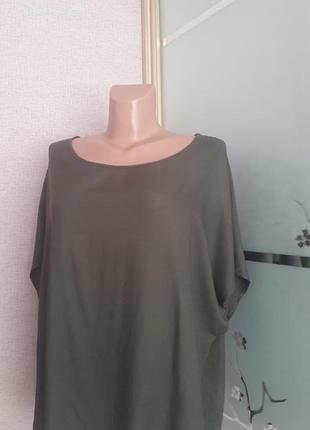 Блуза) пог 64