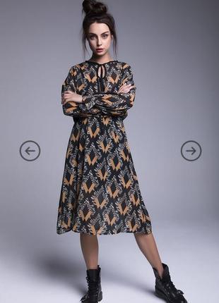 Стильное и трендовое  платье