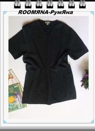 Натуральная джемпер пуловер блуза джерси плотный трикотаж унисекс cos