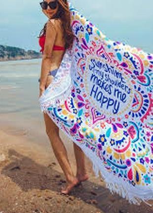 Полотенце-покрывало круглое пляжное 150х150