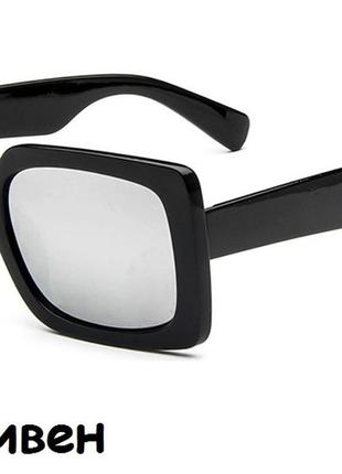 Купить glasses с таобао в новомосковск рейтинг бюджетных квадрокоптеров с камерой